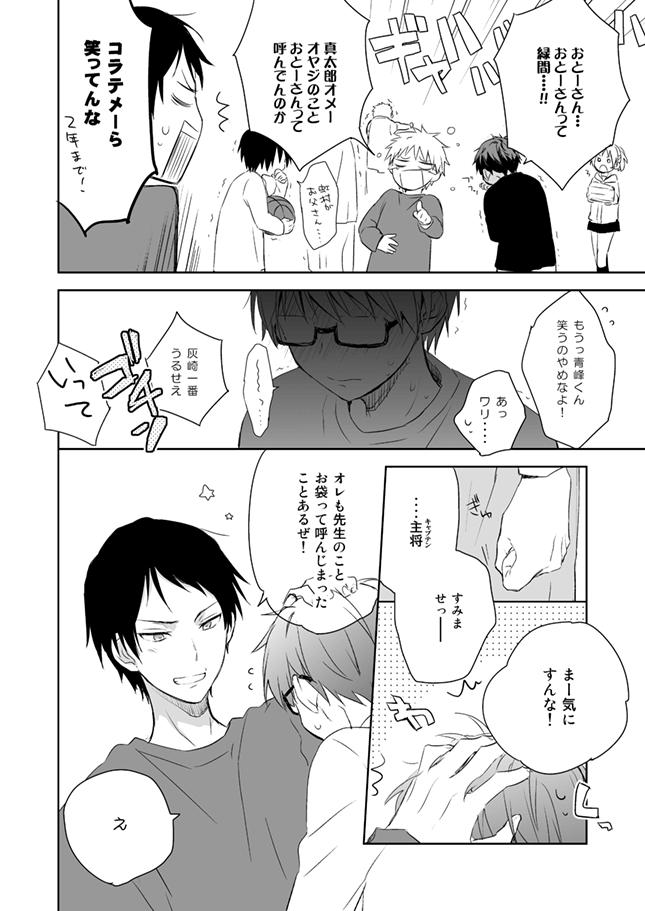 150418_虹村さん2