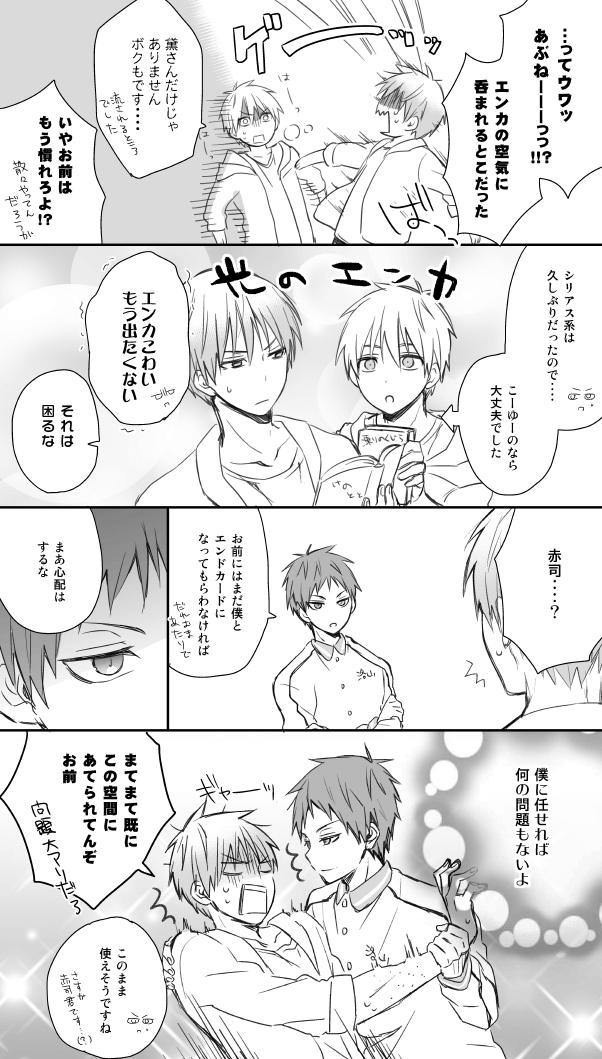 150531_エンカ2
